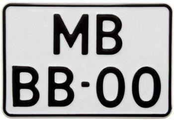 Motor plate, Only for Netherlands.