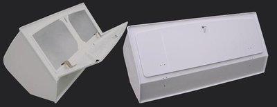 Trailertowbar box polyester 1100x420x370mm.