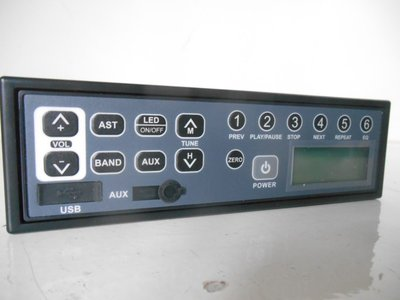 Car radio Hidaka M101 waterproof, (USB and AUX)