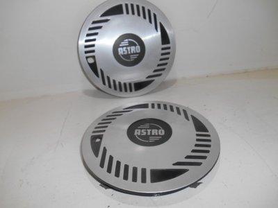 "8"" ASTRA Wheel cover 8"" Silver"